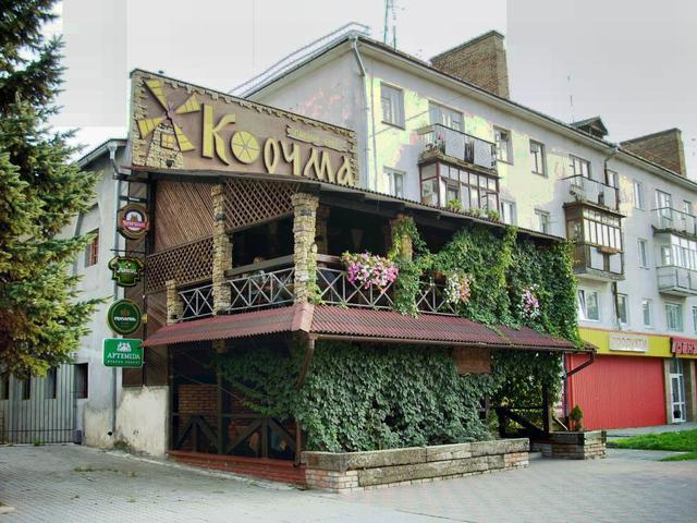 Кафе-бар «Корчма»