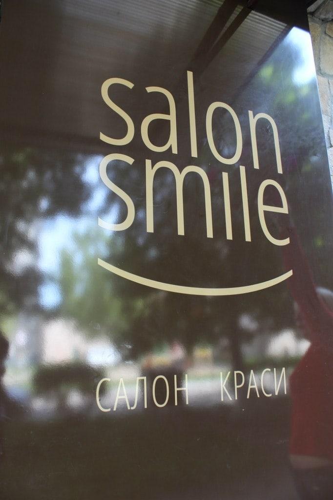 Салон краси «Smile)»