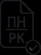 Своєчасна реєстрація ПН/РК